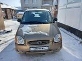 Hyundai Atos 2001 года за 2 000 000 тг. в Нур-Султан (Астана) – фото 5
