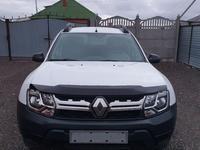 Renault Duster 2015 года за 5 000 000 тг. в Нур-Султан (Астана)