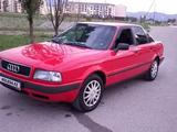 Audi 80 1992 года за 1 000 000 тг. в Алматы