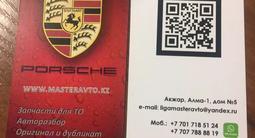 Блок двигателя порш каен Porsche Cayenne за 350 000 тг. в Алматы – фото 4