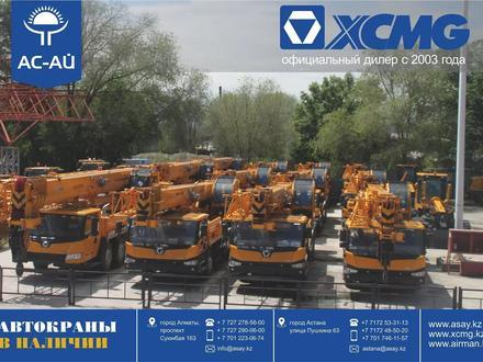 Компания АС-АЙ ЛТД в Семей – фото 3