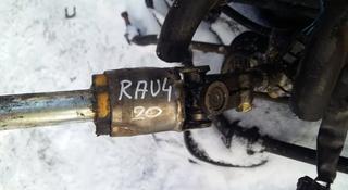 Рулевой карданчик Toyota RAV 4 20 за 15 000 тг. в Семей