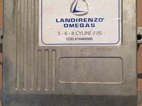 ГБО 4 пополения Landirenzo Италия за 150 000 тг. в Кызылорда