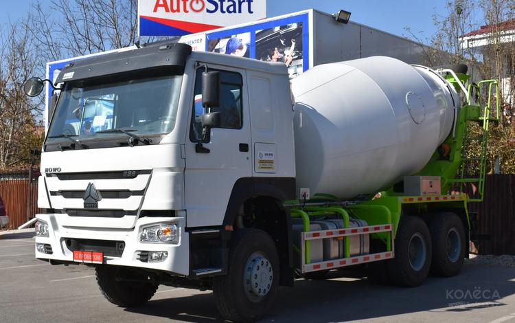 Howo  ZZ5327GJBN3847E 2020 года за 32 990 000 тг. в Алматы