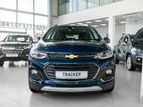 Chevrolet Tracker 2020 года за 7 790 000 тг. в Уральск – фото 2