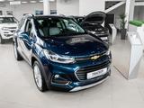 Chevrolet Tracker 2020 года за 7 790 000 тг. в Уральск