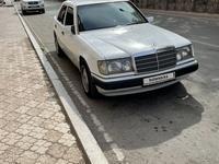 Mercedes-Benz E 230 1990 года за 2 350 000 тг. в Караганда