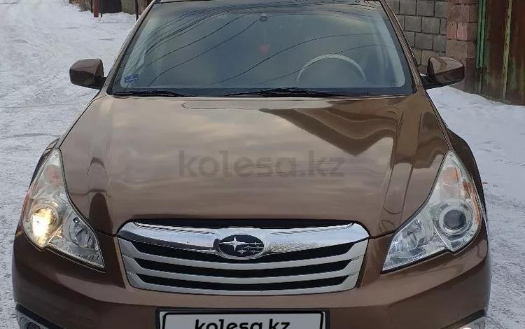 Subaru Outback 2011 года за 5 100 000 тг. в Алматы