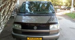 Volkswagen Multivan 1997 года за 4 100 000 тг. в Нур-Султан (Астана) – фото 3