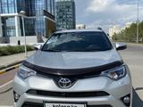 Toyota RAV 4 2016 года за 12 700 000 тг. в Нур-Султан (Астана)