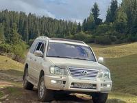 Lexus LX 470 1998 года за 7 500 000 тг. в Алматы