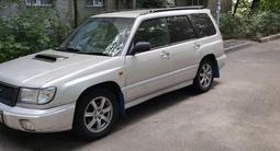 Subaru Forester 1997 года за 2 100 000 тг. в Алматы