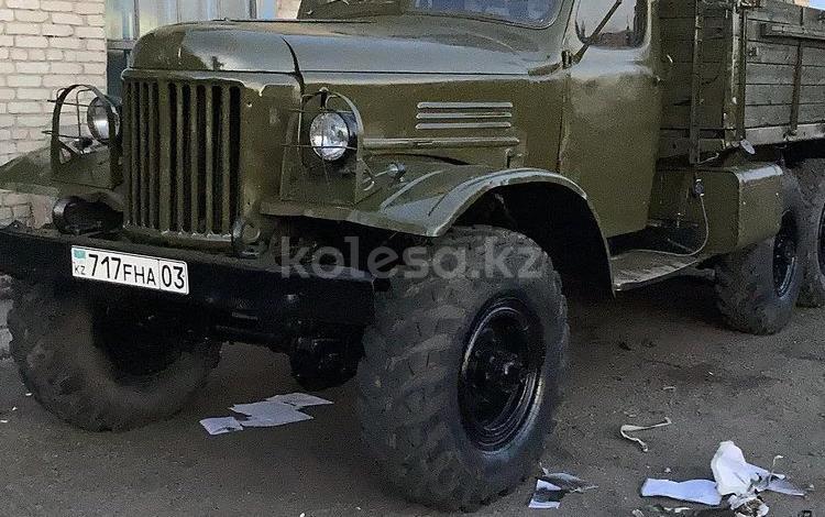ЗиЛ  157 1967 года за 1 100 000 тг. в Щучинск