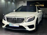 Mercedes-Benz S 63 AMG 2015 года за 42 000 000 тг. в Алматы