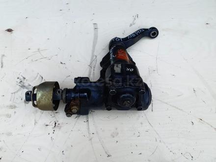 Рулевая редуктор, колонка, привод гранаты за 30 000 тг. в Алматы – фото 4
