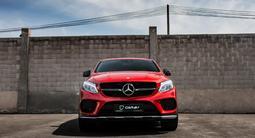 Mercedes-Benz GLE Coupe 450 AMG 2015 года за 25 990 000 тг. в Алматы – фото 3