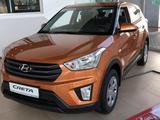 Hyundai Creta 2020 года за 7 690 000 тг. в Алматы