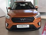 Hyundai Creta 2020 года за 7 690 000 тг. в Алматы – фото 3