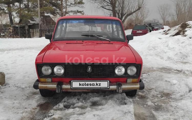 ВАЗ (Lada) 2103 1980 года за 500 000 тг. в Нур-Султан (Астана)
