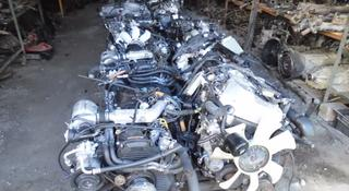 Двигатель Toyota Hulix SURF 130 2lte в Алматы