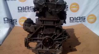 Двигатель на chevrolet captiva 2, 4 л за 710 000 тг. в Алматы