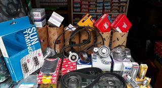 Nissan: поршня, кольца, вкладыши, клапана, ремень, рем комплект, помпа. в Бишкек