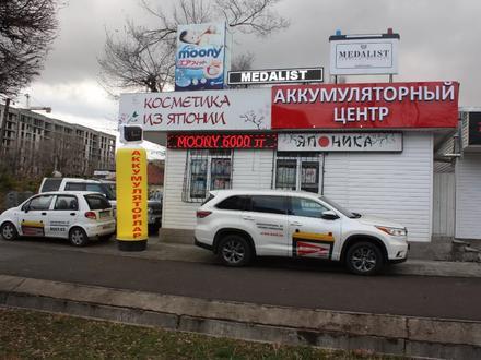 Аккумуляторный центр в Алматы