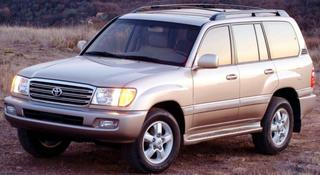 Toyota Land Cruiser 2001 года за 10 000 тг. в Алматы
