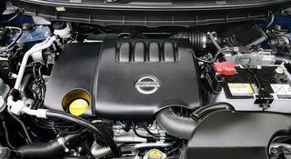Двигатель Nissan X-Trail T31 2, 5 л, QR25DE 2008-2014 за 490 000 тг. в Алматы