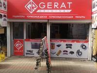 Радиаторы охлаждения, радиаторы кондиционера, радиаторы печек в Алматы