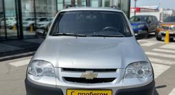 Chevrolet Niva 2013 года за 3 100 000 тг. в Караганда – фото 2