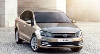 Запчасти на VW Polo/Skoda Rapid. в Атырау