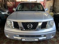 Nissan Pathfinder 2005 года за 5 100 000 тг. в Алматы