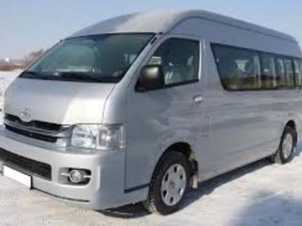 Услуги микроавтобуса: город-межгород, трансфер, развозка персонала и т.д. ! в Нур-Султан (Астана)