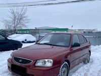 Hyundai Accent 2005 года за 1 600 000 тг. в Уральск