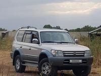 Toyota Land Cruiser Prado 1997 года за 4 400 000 тг. в Алматы