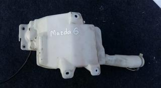 Бачок омывателя Mazda 6 GG за 15 000 тг. в Семей