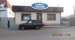 Магазин ланд ровер в Алматы