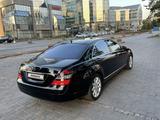 Mercedes-Benz S 500 2008 года за 8 000 000 тг. в Алматы – фото 4