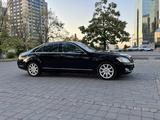 Mercedes-Benz S 500 2008 года за 8 000 000 тг. в Алматы – фото 5