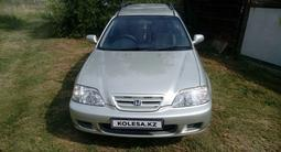 Honda Orthia 1996 года за 3 000 000 тг. в Усть-Каменогорск – фото 2