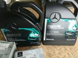 Масла и Автохимия Mercedes-Benz за 58 000 тг. в Шымкент – фото 2