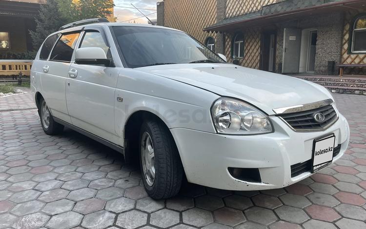 ВАЗ (Lada) Priora 2171 (универсал) 2013 года за 2 200 000 тг. в Семей