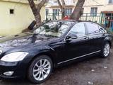 Авторазбор MOST AUTO в Уральск – фото 5