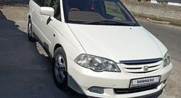 Honda Odyssey 1999 года за 2 200 000 тг. в Тараз – фото 2