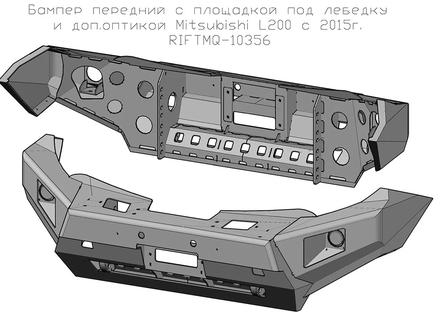 Бампер РИФ передний Mitsubishi l200 2015+ с защитной дугой за 271 000 тг. в Алматы – фото 4