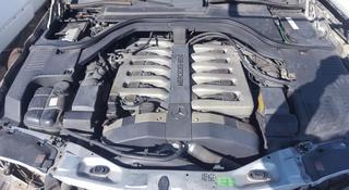 Двигатель + АКПП Mercedes-Benz w140 m120.982 за 1 218 591 тг. в Владивосток