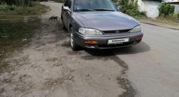 Toyota Camry 1996 года за 1 800 000 тг. в Петропавловск