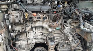 Мотор алтима за 280 000 тг. в Алматы