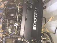 Двигатель и Акпп на Chevrolet Cruze f18d4 1.8 Контрактный! за 400 000 тг. в Алматы